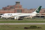 PIA Airbus A310-300 at Lahore Airport.jpg