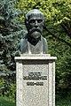 PL-PK Bóbrka, skansen pomnik Ignacego Łukasiewicza (Władysław Kandefer) 2013-07-10--13-45-13-001.jpg