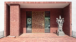 PL Warsaw 24 Solec Street Asia and Pacific Museum Entrance.JPG