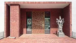 Asia and Pacific Museum - Main entrance