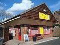 PO?, Homington Road, Coombe Bissett (4399420730).jpg