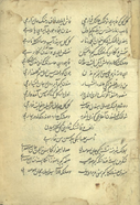 Page from Nasimi's turkish divan.png