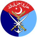Pakistan Inter Services (Emblem).png