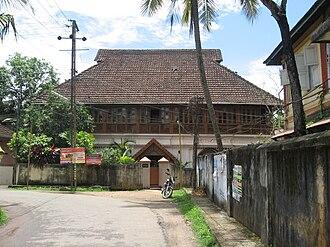 Thrippunithura - Image: Palace Thripunithura