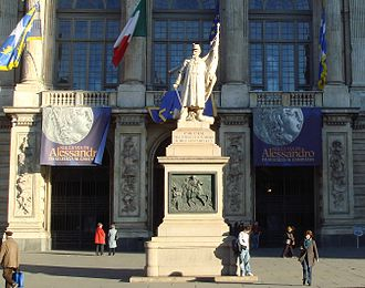 Turin City Museum of Ancient Art - Entrance to the Turin City Museum of Ancient Art.