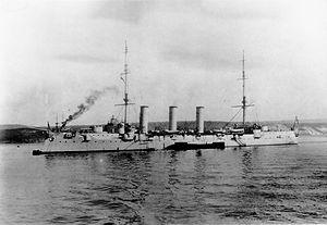 Soviet cruiser Komintern - Image: Pamyat' Merkuriya 01
