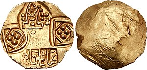 Vidarbha - Coin of king Jagadeva of the Paramaras of Vidarbha, 12th-13th centuries CE.