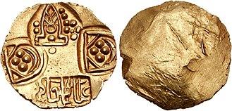 Vidarbha - Coin of King Jagadeva of the Paramaras of Vidarbha, 12th–13th centuries CE.
