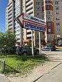 Parkrun Ramenskoe 10 — 05.06.2021 51.jpg