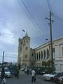 Parliament of Barbados, rear-2.jpg
