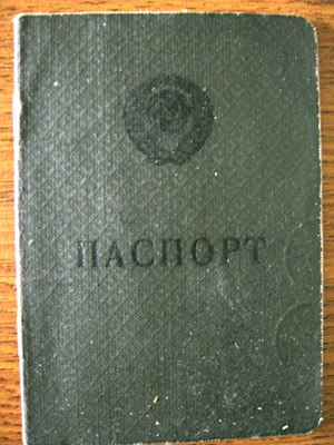 Passport system in the Soviet Union - Soviet passport before 1974