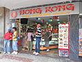 Pastelaria Hong Kong.jpg