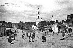 Posad - Market Square in Pavlovsky Posad near Moscow, circa 1900.