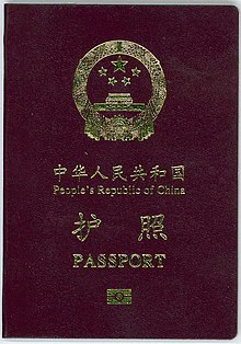 Visa requirements for Chinese citizens - Wikipedia