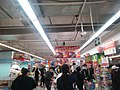 People waiting at Point of Sales in RT-Mart Jilin Xishan Store.jpg