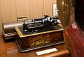 Phonograph NN2.jpg