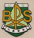 School Badge of Bishop Paschang Catholic School