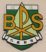 PhotodepictingBPCSschoolbadge.jpg