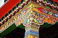 Phyang Monastery - Corner Pillar.jpg