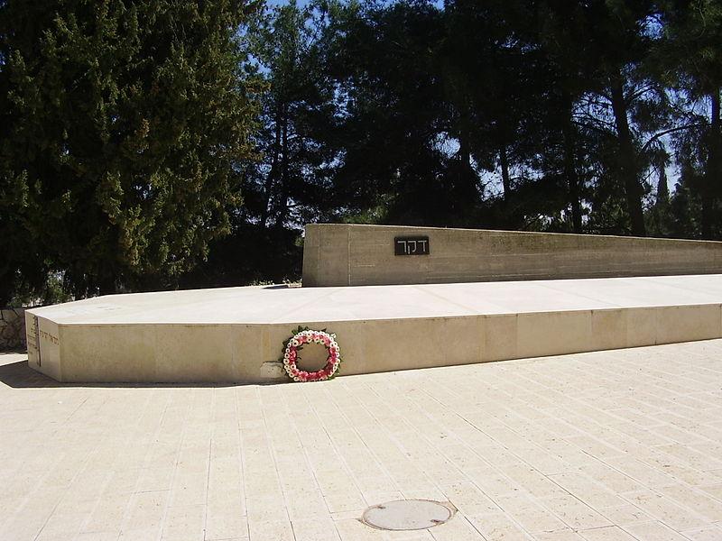 אנדרטה לצוללת דקר בהר הרצל
