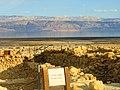 PikiWiki Israel 32683 Qumran.JPG
