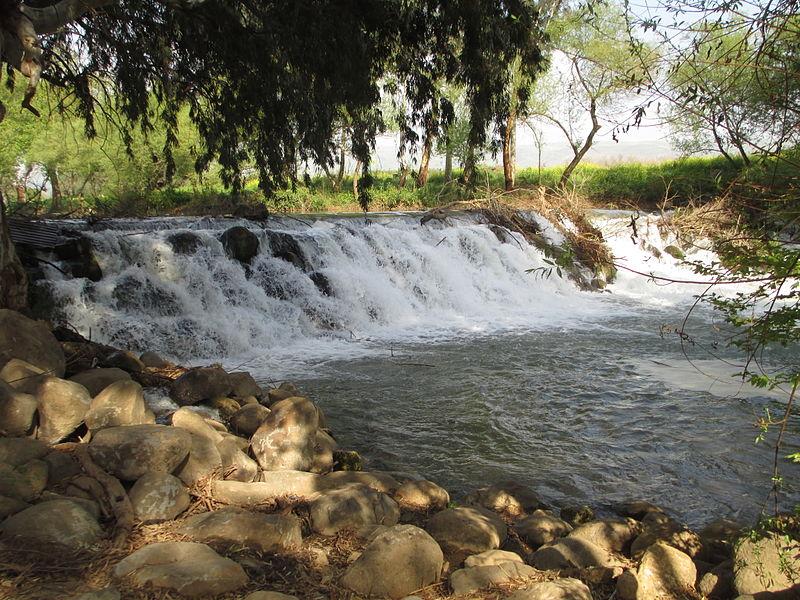 סכר כפר בלום