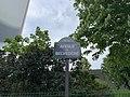 Plaque Avenue Belvédère - Paris XIX (FR75) - 2021-04-28 - 2.jpg