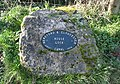 Plaque commemorating the restoration of House Lock - geograph.org.uk - 670023.jpg