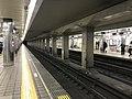 Platform of Awaza Station (Chuo Line) 2.jpg
