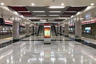 Tiananmen Dong (E) station Beijing Subway station