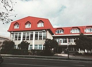 University of Montenegro Faculty of Law