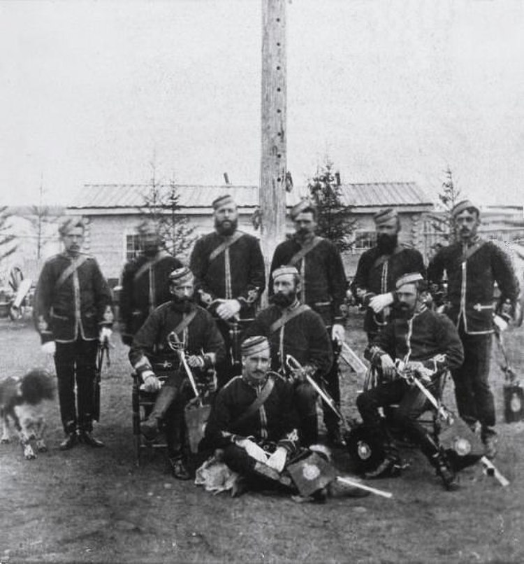 Police Fort Walsh 1878