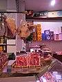 Pork butcher's shop in Barcelona.JPG