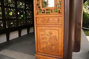 Lan Su Chinese Garden - Image: Portlandchinesegarde n 1