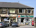 Post Office - Bolton Road - geograph.org.uk - 416200.jpg
