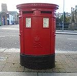 Post box at Leece Street Post Office.jpg