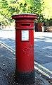 Post box on Columbia Road, Oxton.jpg