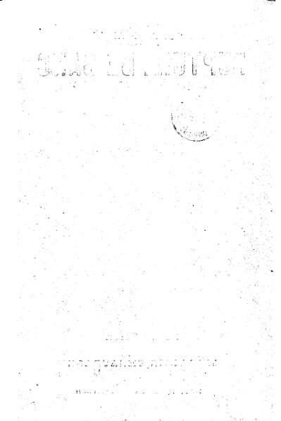 File:Pradels - Rupture de banc, 1887.djvu
