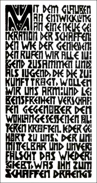 Archivo: Programa Brücke.jpg