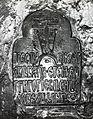 Pskovo-Pechersky's Ledger-1.jpg