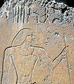 Ptahchepses2b.jpg