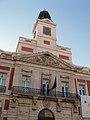 Puerta del Sol 1 - 2008.jpg