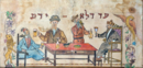 Purim painting Safed.png