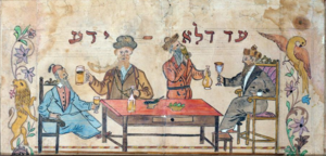 """Seudat mitzvah - Purim painting, untitled. Safed, Israel, 19th century. Hasidic Jews celebrating Purim with a Sephardic Jew (left). The inscription is part of a passage from the Talmud urging Jews to imbibe enough alcohol so that they will not know the difference between the phrases """"cursed is Haman"""" and """"blessed is Mordechai."""""""