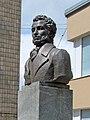 Pushkin Bust in Krasnohrad.jpg