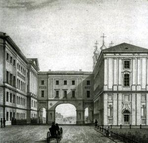 Mikhail Saltykov-Shchedrin - 19th century drawing of the Tsarskoye Selo Lyceum, where Saltykov studied