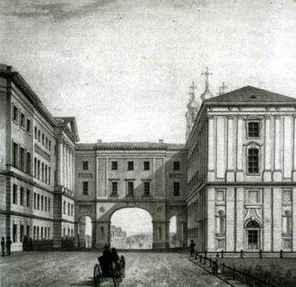 Mikhail Saltykov-Shchedrin - 19th century drawing of the Tsarskoye Selo Lyceum, where Saltykov studied