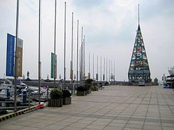 Qingdao International Sailing Centre.jpg