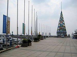 Sailing at the 2008 Summer Olympics - Image: Qingdao International Sailing Centre