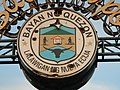 Quezon, Nueva Ecijajf5200 09.JPG